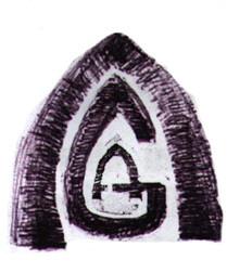 AGA-PÉ Osztozó Szeretet Alapítvány