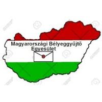 Magyarországi Bélyeggyűjtő Egyesület